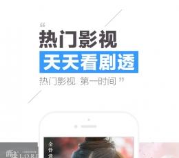 QQ阅读手机版_手机QQ阅读安卓版V6.3.7.888安卓版下载