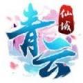 青云仙域 V1.0.0 安卓版