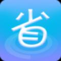 省钱记账 V2.0.3 安卓版