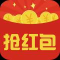 2017鸡年春节抢红包神器 V1.3.0 安卓版