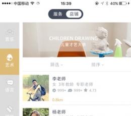 妈妈生活圈 V6.9.0 iPhone版
