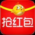 小鸡抢红包 V6.8.4 安卓版