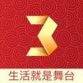 央视综艺春晚 V1.0 安卓版