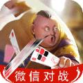 小闲巴渝棋牌安卓版