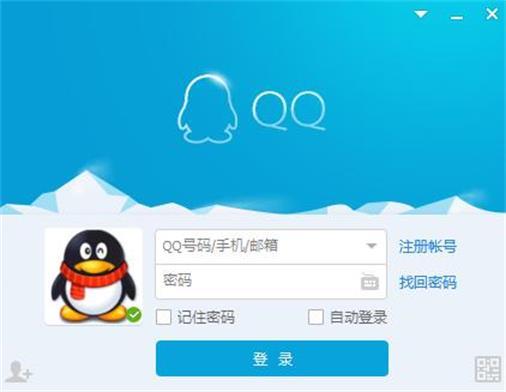 QQ9.0内测版V9.0.1 官方版