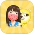 马小云直播 V2.4.5 iPhone版