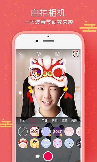 王者荣耀P图软件V4.7.0 安卓版