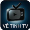 Ve Tinh TV for Mac V1.0 官方版