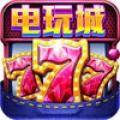 旺旺电玩城棋牌 V1.0 安卓版