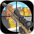 组装玩具狙击枪 V1.0 安卓版
