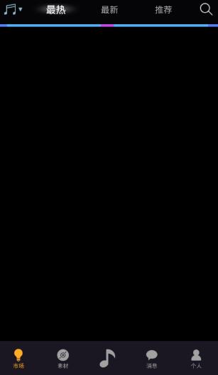优声V1.0 安卓版