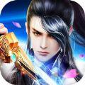 王者仙尊 V1.0.8 苹果版