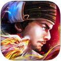剑侠格斗 V1.0 苹果版