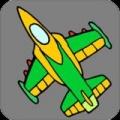 空中逃生战机 V1.0 安卓版