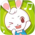 兔兔儿歌 V1.0 iPhone版