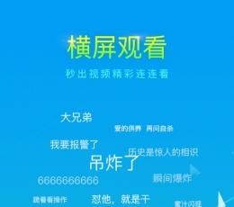战旗直播官方安卓版_战旗直播手机appV2.8.2安卓版下载