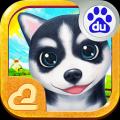 晴天小狗2 V2.2.22 安卓最新版
