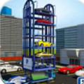 智能停车场3D安卓版
