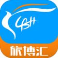 旅博汇旅行苹果版