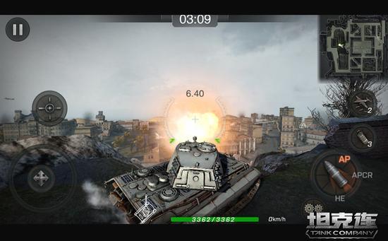 坦克连V1.0.15 苹果版