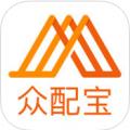 众配宝 V1.0.7 iPhone版