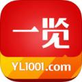 一览 V5.9.12.2 iPhone版