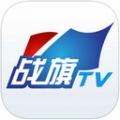 战旗TV Mac版 V1.0 官方版