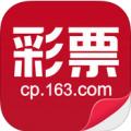 网易彩票 V4.32 iPhone版