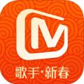 芒果TV客户端苹果版
