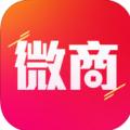 微商管家 V2.2.0 iPhone版