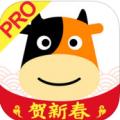 途牛旅游PRO苹果版