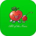 大小新闻 V3.1 iPhone版