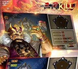 三国kill 三国kill5.1.0破解版 安卓版