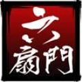 六扇门风云 V4.03 九游版