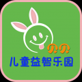 小公主伴龙益智游戏 V1.0 安卓版