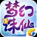 梦幻诛仙自动挂机脚本 V1.0 安卓版