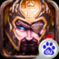帝王的纷争 V1.6.0 百度版