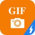 图片GIF生成器Mac版Mac