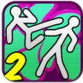 火柴人街霸2 V2.3.1 安卓版