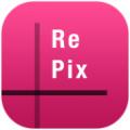 RePix for mac V1.3.1 官方版