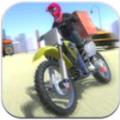 送货摩托车3D安卓版