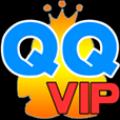 QQ2017最新手机刷钻工具安卓版