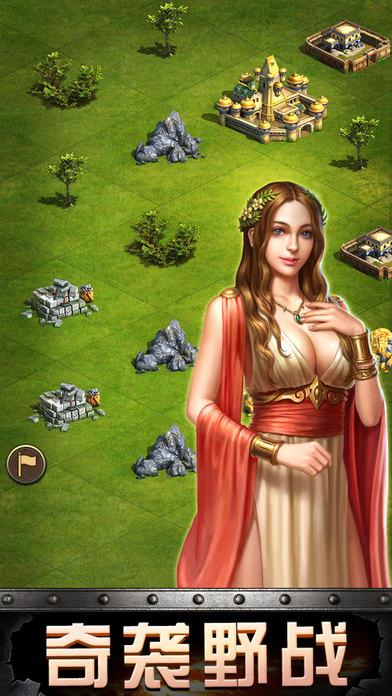 热血帝国复兴V1.0 苹果版