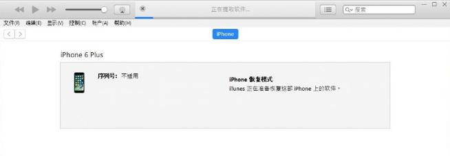 苹果iOS10-10.2越狱教程附越狱工具电脑版