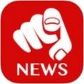指尖新闻 V1.2 iPhone版