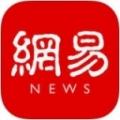 网易新闻 V20.1 iPhone版