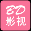 BD影视分享最新资源 V1.0.2 安卓版