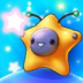 飞奔的星星安卓版
