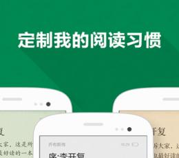 百度阅读器手机版_百度阅读器安卓版V3.9.5安卓版下载