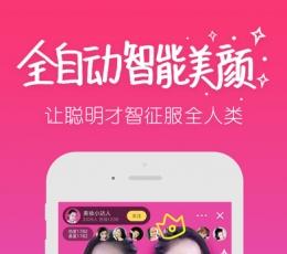 来疯直播安卓版_来疯直播官方手机appV3.4.3安卓版下载